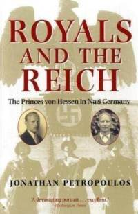 Royals-reich-petropoulos-jonathan-paperback-cover-art